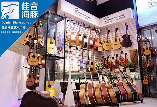 吉他体验馆