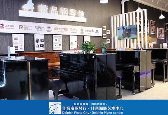 钢琴体验馆