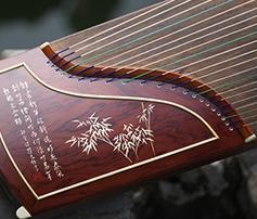 三明碧泉古筝 红木刻字
